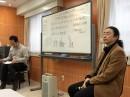 名古屋講演の簡易レポート