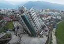 地震は何故起こる